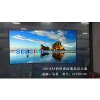 105寸5K液晶电视105寸液晶显示器规格参数报价图片