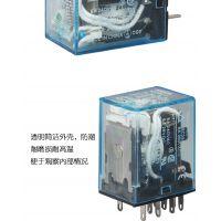 浙江电磁继电器厂家正继电磁继电器