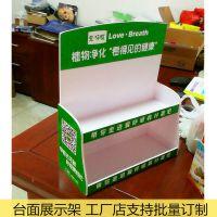 台面展示架PVC展架超市促销货架展会广告展示架订制
