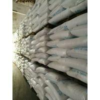 东莞大岭山碳酸钠99.9%专业厂家生产 寮步,樟木头,东莞各镇批发