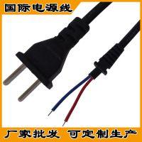 揭阳ac国标电源线厂家批发 美式交流监控电源插头线 10年生产经验
