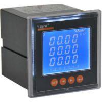 章丘PZ80L-AV3三相交流电压测量仪表 液晶屏显三相交流电压表HB436V,HB439V智能三相