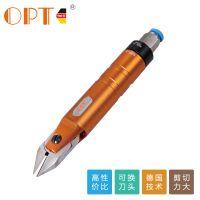 OPT品牌MP-3+F10塑胶/金属气动剪刀/自动化金属剪刀钳CN20R/CN20A一套