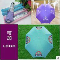 批发创意太阳伞折叠防紫外线太阳伞银胶广告伞促销礼品伞