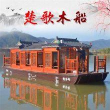 出售镇江茅山风景区水上客房 房船价格便宜 休闲宾馆船