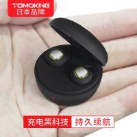 新款蓝牙耳机耳迷你隐形双耳无线耳塞式运动跑步手机通用一件代发