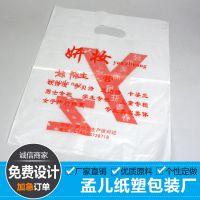 40*50手提塑料袋 精美服装包装袋 创意礼品塑料袋 现货供应
