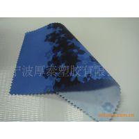 供应14P达标印花尼龙布PVC面料充气面料用于冰垫等充气产品