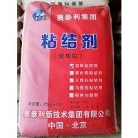 石家庄瓷砖粘接剂厂家-石家庄瓷砖粘结剂价格