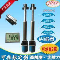 光电纠编器与传统的液压纠编有什么区别
