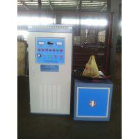 供应110千瓦高频加热设备,齿轮淬火热处理设备