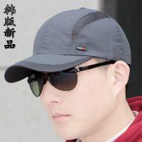 夏天韩版运动帽男士棒球帽速干鸭舌帽单款男帽子新春夏季帽子男式