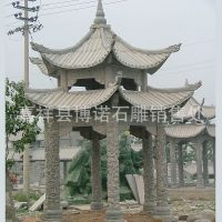 厂家定做石雕凉亭 花岗岩石亭子 公园雕刻石雕凉亭