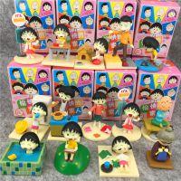 动漫玩具 樱桃小丸子 愉快的一家人 全家福 14款 手办 盒蛋盲盒