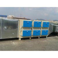 WS6安徽等离子工业废气净化塔