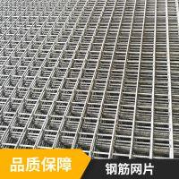 地面钢筋网片 隧道钢筋网片 可定做 欢迎咨询