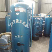 博远供应邵阳市立式环保燃煤锅炉,自然循环锅炉