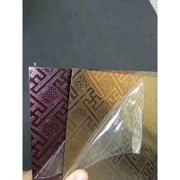 供应张浦 甬金 宏旺201 304 316不锈钢板 不锈钢卷 不锈钢彩色板 不锈钢装饰板