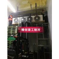 北京通州区冷库安装 冷库设备 冷库工程 实惠 节能
