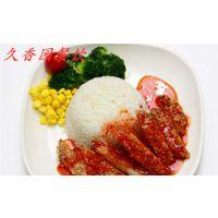 锅巴饭怎么做西安久香园餐饮培训锅巴饭培训煲仔饭培训鸡排饭培训