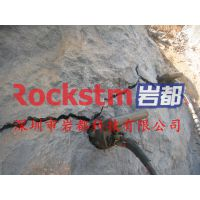 镁矿不用炸药免爆破专用设备深圳岩都劈裂棒