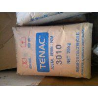 日本旭化成Tenac3010 高抗冲击 高分子量 高粘度 均聚甲醛 pom原料