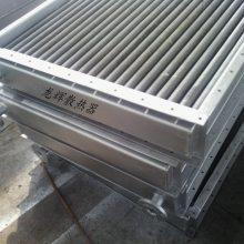 工业干燥蒸汽散热器_烘房翅片管散热器_烘干房用翅片管式散热器_蒸汽加热器_烘干机加热器