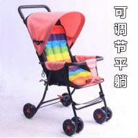 多功能婴儿推车折叠型手推车轻便婴儿车童车手推婴儿车