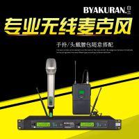 专业话筒UHF真分集一拖二无线麦克风家庭k歌音响KTV舞台演出话筒