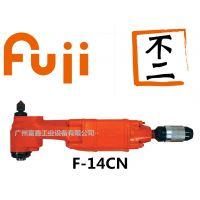 日本FUJI(富士)工业级气动工具及配件:气钻F-14CN  F-14CN-1S