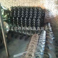 定做各种型号蛟龙叶片 碳钢冷轧螺旋叶片 专业配套管式螺旋输送
