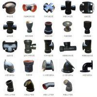 球墨铸铁管管件成都厂家直销丨型号规格齐全