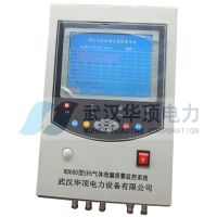 HD600型SF6气体泄漏报警监控系统 华顶电力专业快速