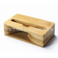 迷你型直销红木木质手机扩音器 精品礼物批发定制 打磨光滑木制品