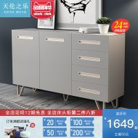 北欧风格实木餐边柜简约现代储物柜厨房柜子碗柜装饰柜