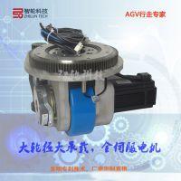 230舵轮 全伺服电机控制舵轮 AGV驱动舵轮 AGV行走解决方案