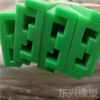 东兴橡塑生产 超高分子量聚乙烯导轨 塑料耐磨耐高温链条导向件 环保链条导轨
