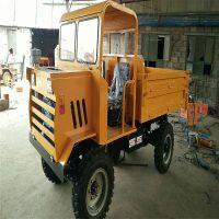工程拉钢筋专用四不像 工矿开采用四轮车 盖房拉土农用拖拉机