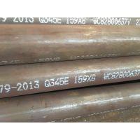 Q345E圆管机械性能,Q345E无缝管每米重量
