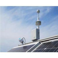PVmet 500 太阳辐射监测站/太阳光伏环境监测仪