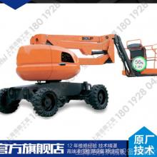 上海液压站 自行走曲臂式高空作业平台 浩驹工业 长期质保