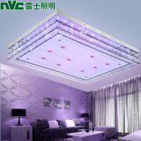 雷.士照明现代简约led客厅灯长方形吸顶灯大气可调光餐厅卧室灯具