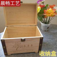 厂家直销收纳盒 创意遥控器汽车迷你收纳盒 办公杂物多功能收纳盒