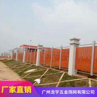 香洲区工程冲孔围挡哪家好 安全防护围挡 厂家销售