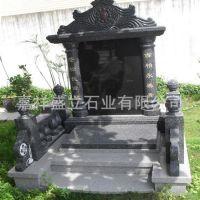 厂家加工花岗岩石刻组合墓碑 中高低档简单墓碑 功德碑