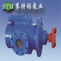 3GF60X3-49上海贺德克系统配套螺杆泵,价格优惠货源充足。