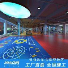 幼儿园橡胶地砖体育球场规格 塑胶地板多少钱一平