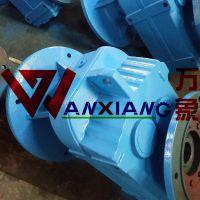 环保设备用R S K F四大系列减速机F97斜齿轮减速器 配普通 制动电机直联一体式万象传动机械生产