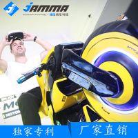 佳玛多人联机竞赛VR摩托 虚拟现实9D运动设备 VR科技馆多人竞技摩托