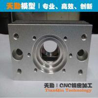 大型精密五金零件加工 CNC铝合金批量机加工 非标零件订制生产